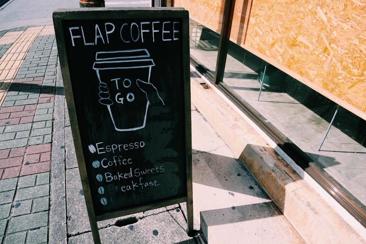 フラップ コーヒー